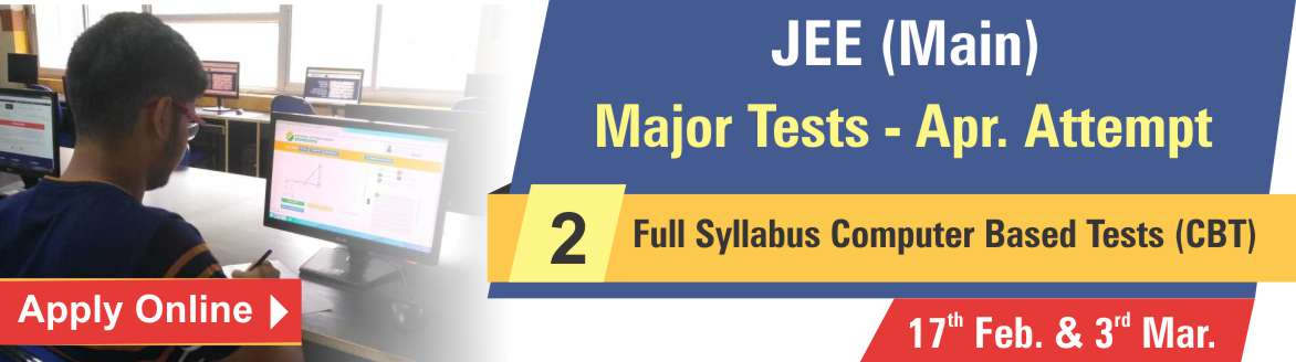 JEE (Main) 2019 2-FS CBT April Attempt