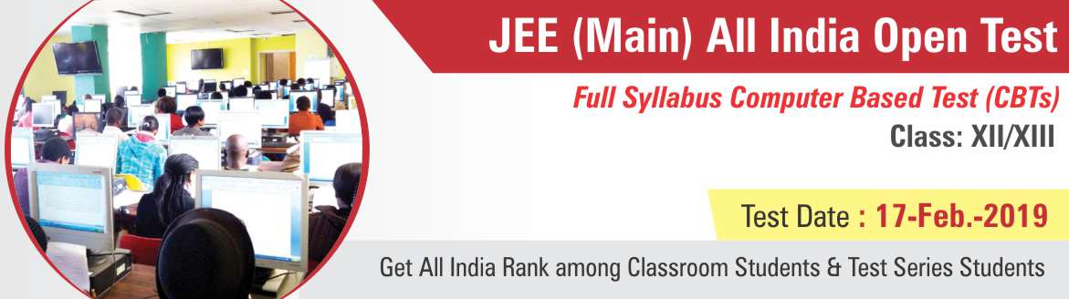 JEE Main AIOT Full Syllabus CBT