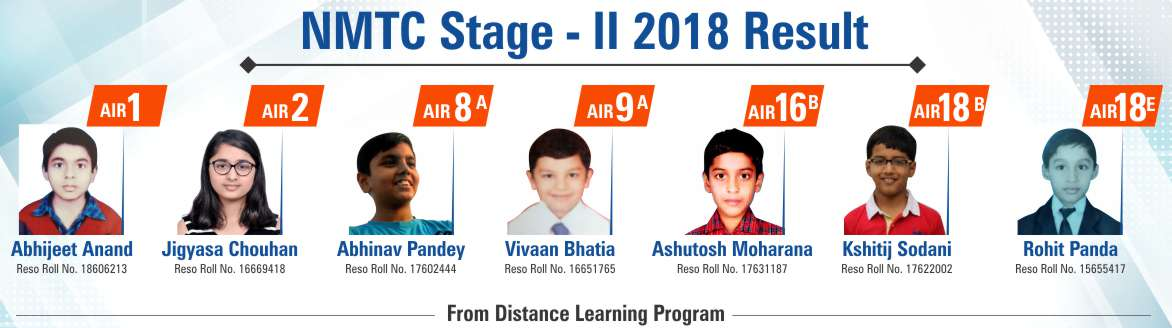 NMTC Stage-2 2018 Result